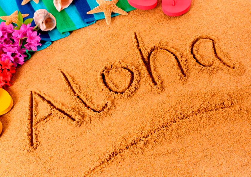 STOCK*Aloha massage